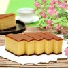 三源庵 - 料理写真:素材にこだわった、新鮮なカステラ
