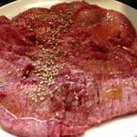 黒毛和牛ひらかた - 料理写真:タン塩