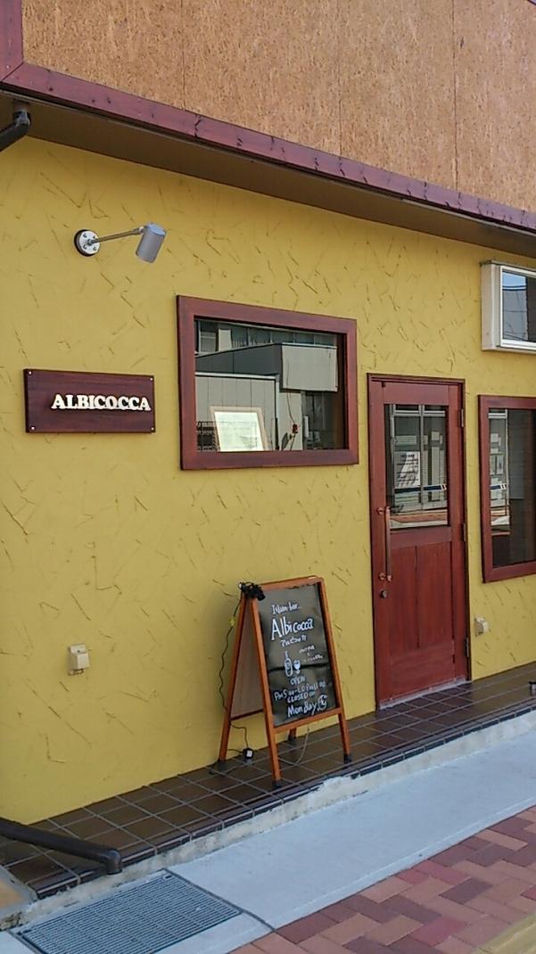 アルビコッカ