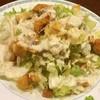 テキサス - 料理写真:シーザーサラダ