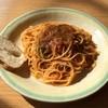 ブォーノ・ブォーノ - 料理写真:ボロネーゼのパスタ(大盛り)