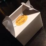 ボン・ボン洋菓子店 - 箱