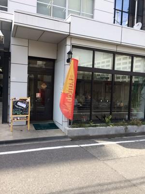Dream カフェ