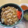 レンブラントガーデン - 料理写真:生姜焼き丼 500円