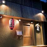 筵 en - 外観写真:隠れ家っぽい雰囲気ですが、お気軽にお立ち寄りください。