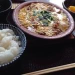 24793287 - 鶏の親子煮定食(1000円)