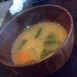 フォートレス - お味噌汁つき