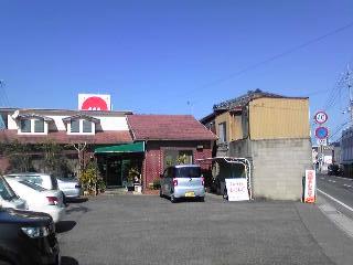 城本カフェーレスト