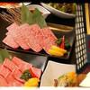 焼肉セナラ - メイン写真: