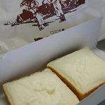 ベーカリーロミオ - クリームボックス