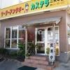 琉球銘菓 三矢本舗 - メイン写真: