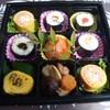 アジアン厨房 菜宴 - メイン写真: