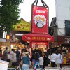 上海 焼き小籠包 - メイン写真: