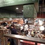 渋谷道玄坂ドラエモン - かっこいいセンターキッチンです