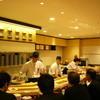 まわる寿司 博多魚がし - メイン写真: