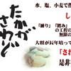 中村うどん - メイン写真: