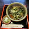 相模屋 - 料理写真:山菜蕎麦