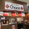 四五六菜館 chaoz