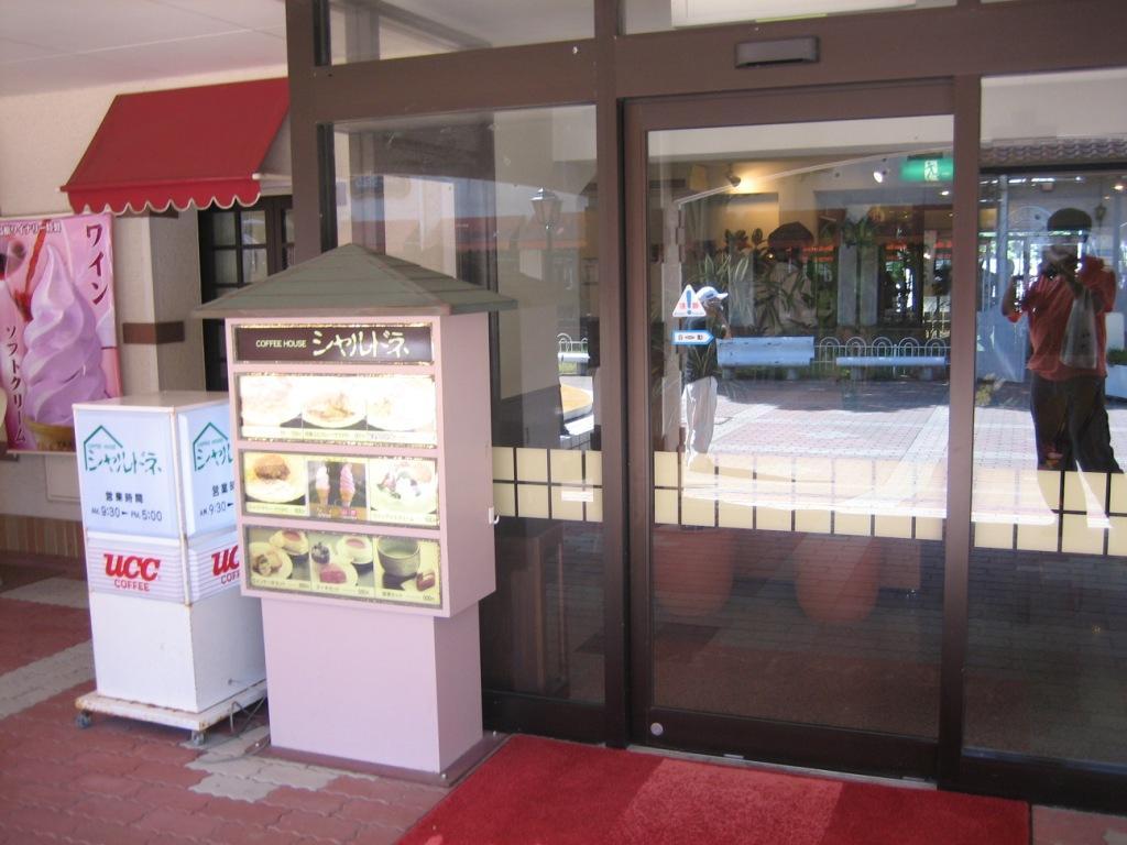 ギャラリー ガレリア 売店
