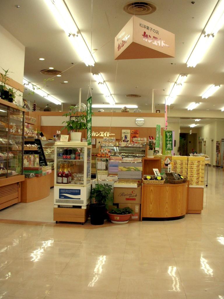 サンエイドー ジョイフル店
