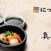韓国食彩 にっこりマッコリ - メイン写真: