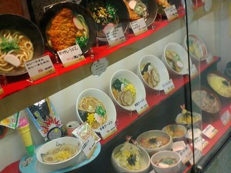 ホテーフーヅ 安城店
