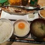 さくら水産 - 今日は赤坂で仕事、やっぱりここでも居酒屋さんランチです。このボリュームで500円!^_^!