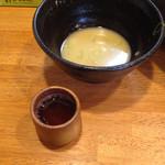 こうじろう - 〆は、ほうじ茶で、つけ汁を割ります♪