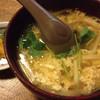 つね家 - 料理写真:黄ニラ雑炊