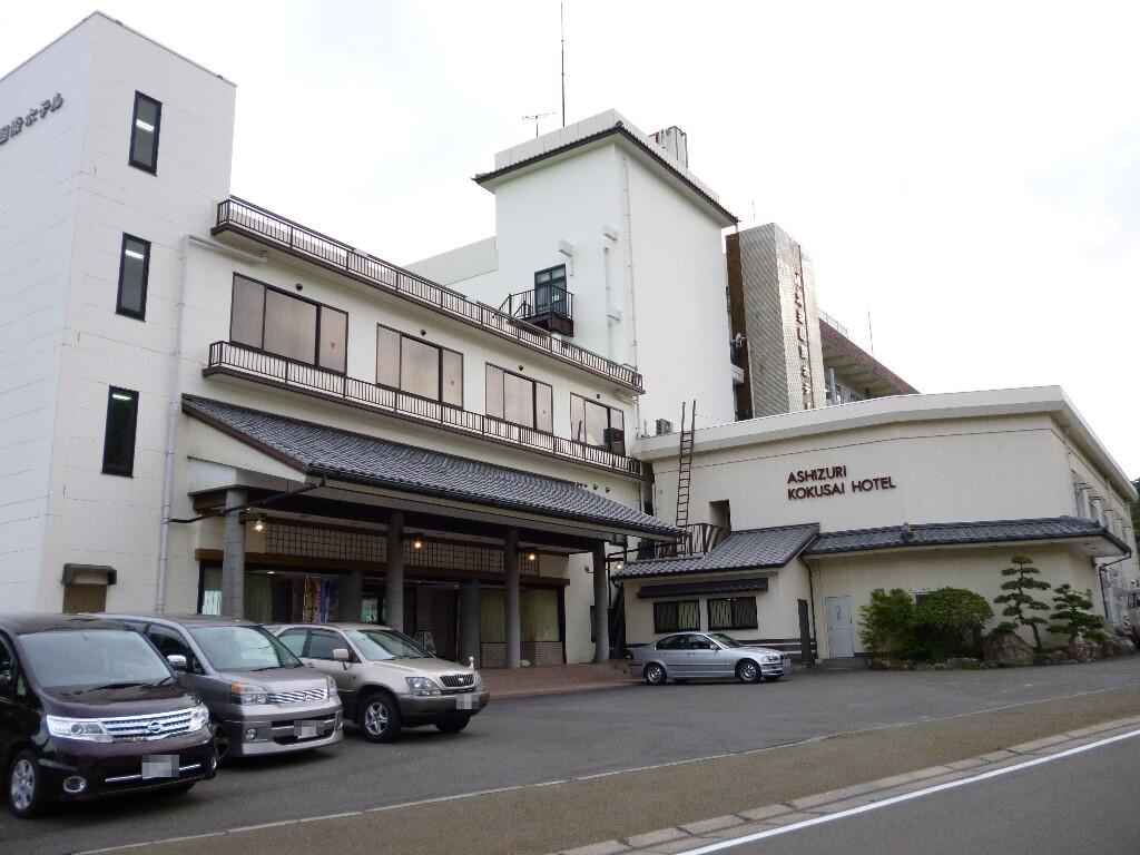 足摺国際ホテル