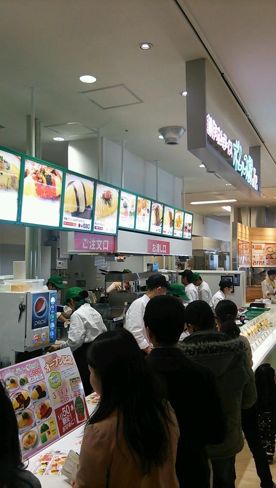 ポムの樹Jr. イオンモール和歌山店