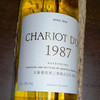 マルフジワイナリー - 料理写真:1987年シャリオドール