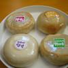 あづみ堂 - 料理写真:おやき~☆