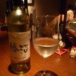 小花 - ☆勝沼…白ワインもゴクリ(^u^)☆