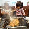 だがしや&もんじゃの店 としちゃん - 料理写真:初もんじゃです☆       掲載許可有です(笑)