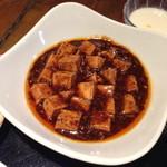 HOI - ランチの四川麻婆豆腐(1,000円)ご飯・スープ・副菜などは、モンゴイカの辛し炒めと同じです。2014年3月