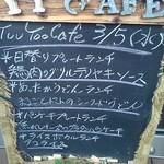 ユーヨーカフェ - 外のメニュー看板