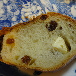 パーネ エ オリオ - クリームチーズとぶどうのパン