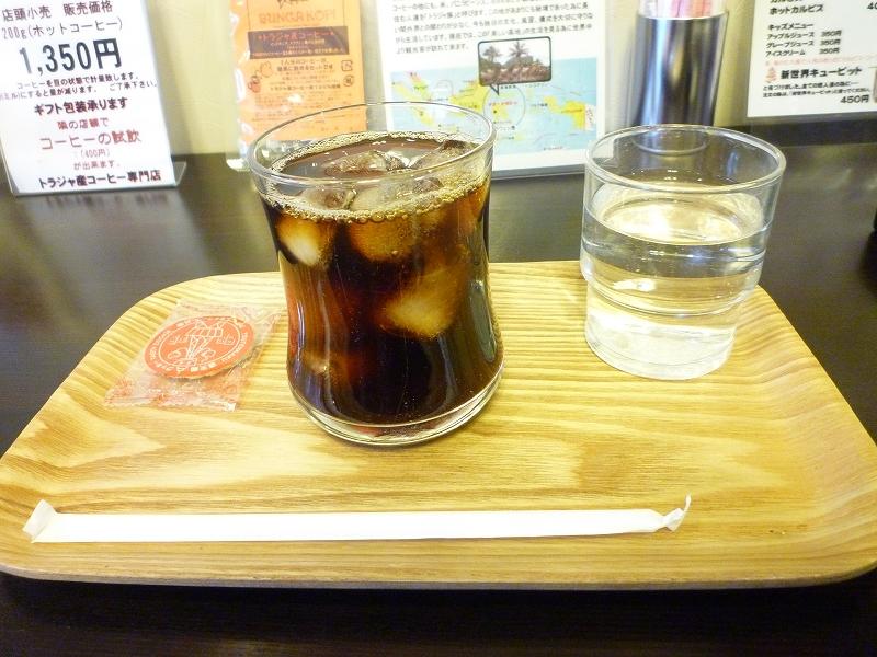 BUNGA CAFE OSAKA