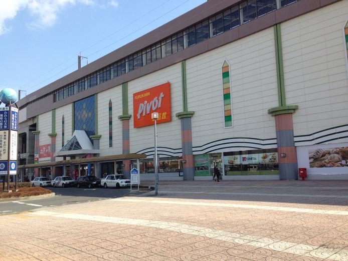 北辰鮨 古川駅ピボット店