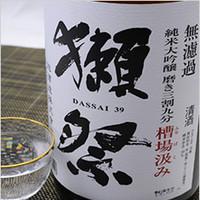■神保町随一の日本酒ラインナップ