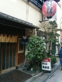 みかさ - 老舗だけあって雰囲気のある店構え