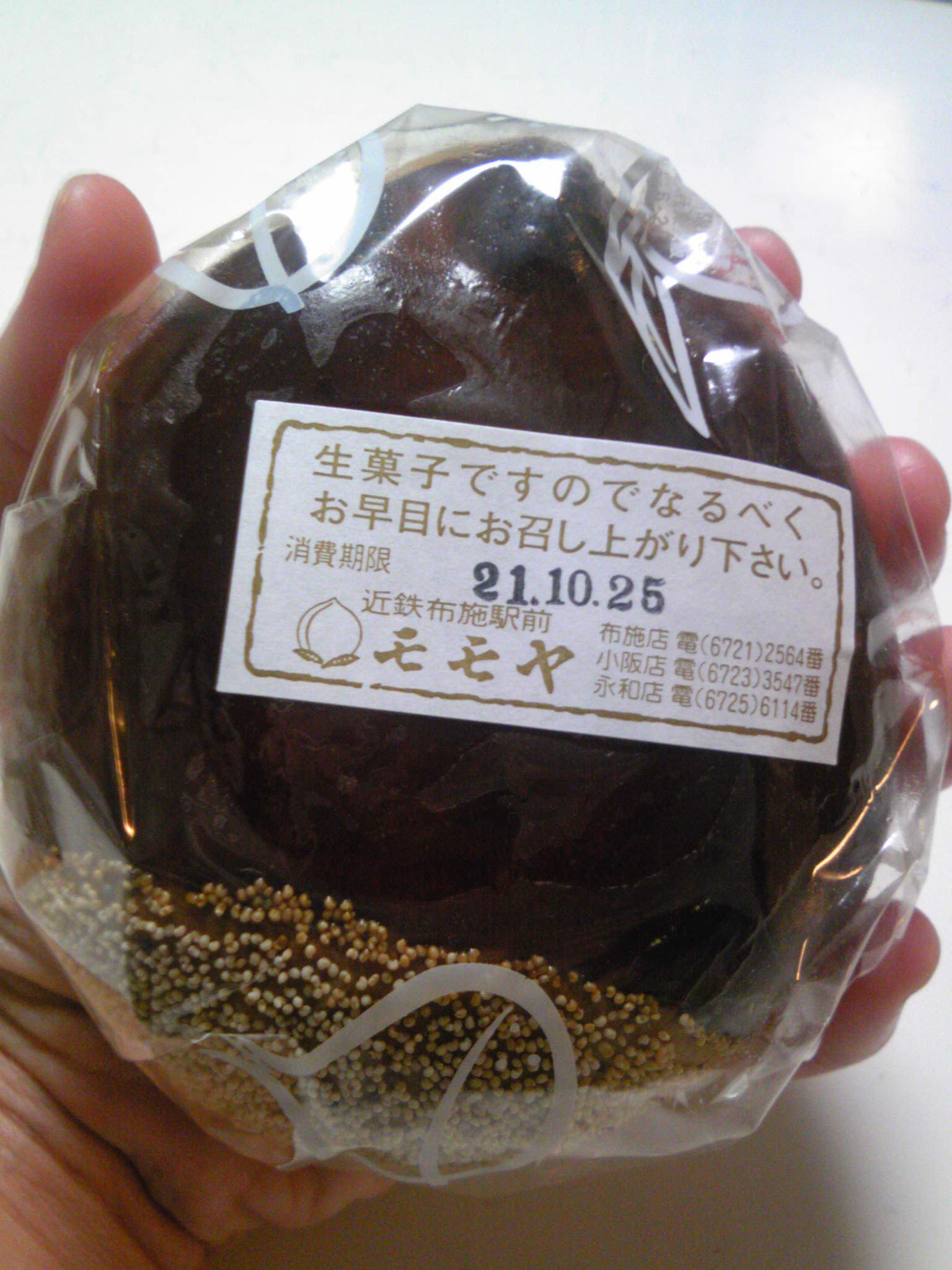 御菓子司 モモヤ 布施店
