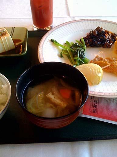 金沢都ホテル レストラン ベルビュー