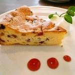 ユキカフェ - ドライフルーツとくるみのチーズケーキ