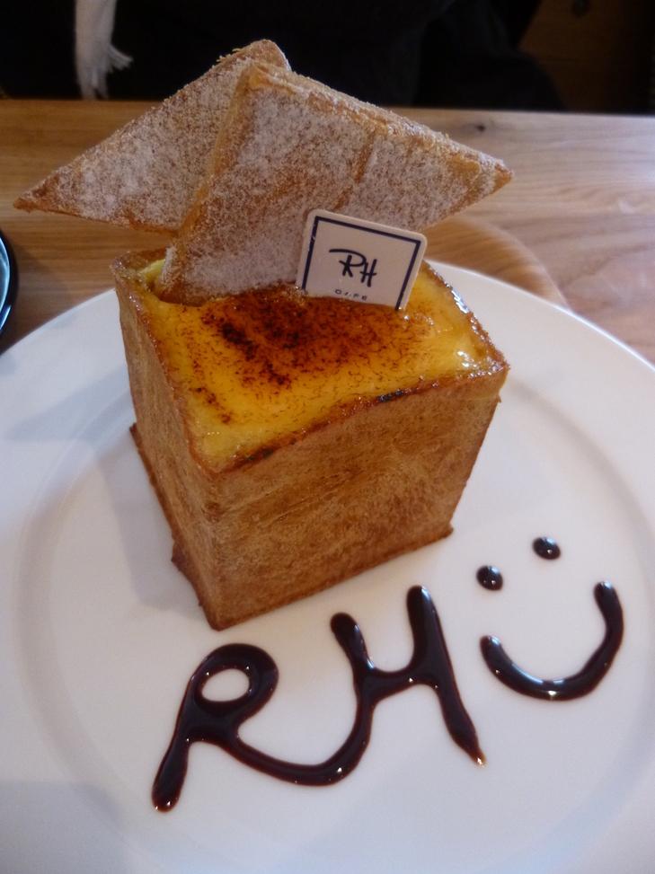 RH Cafe 二子玉川店