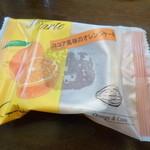 ベル・シャポー - 2014.03 嫁と子供たちのキープ品、ココア風味のオレンジケーキ