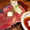 あんど西麻布 - 料理写真:ジューシー 焼きしゃぶ 生えのきを添えて 1580円