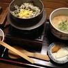 味処なか - 料理写真:だご汁とたかなめし(¥1,000)