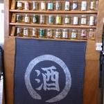 石打ドライブイン - 日本酒もいろいろありました